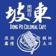 Dong Po Colonial Cafe