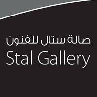 Stal Gallery & Studio