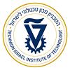 Technion - Israel Institute of Technology. הטכניון