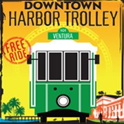 Downtown - Harbor Trolley