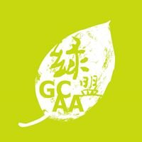 綠色公民行動聯盟Green Citizens' Action Alliance