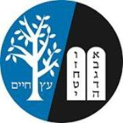 Hewlett-East Rockaway Jewish Centre (HERJC)