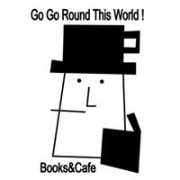 Go Go Round This World!Books&Cafe