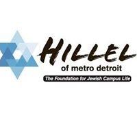 Hillel of Metro Detroit