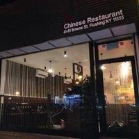 CIN Chinese Restaurant