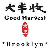 Good Harvest brooklyn