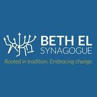 Beth El Synagogue Omaha