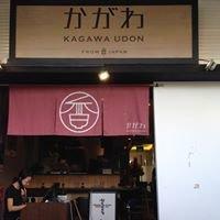 UDON Kagawa at 80 Boat Quay