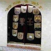 Shaare Ezra Sephardic Congregation Miami Beach Synagogue