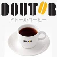 Doutor Coffee Singapore