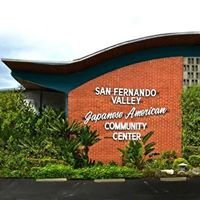 San Fernando Valley Japanese American Community Center