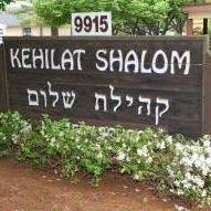 Kehilat Shalom