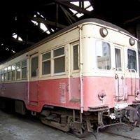小湊鐵道株式会社 鐵道部