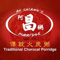 Ah Chiang's Porridge Singapore