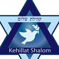 Kehillat Shalom Skokie