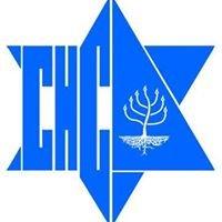 Temple Beth Shmuel - Cuban Hebrew Congregation