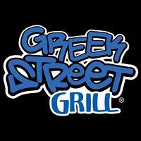 Greek Street Grill Pacific Fair