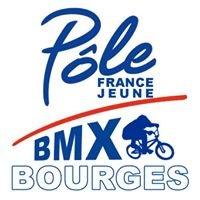 Pôle France jeune BMX