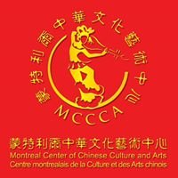 MCCCA - Montreal Centre of Chinese Culture and Arts