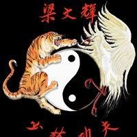 Northwest Kung Fu & Fitness