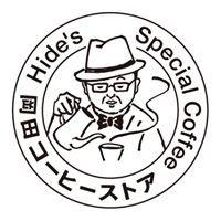 岡田コーヒーストア