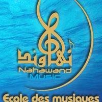 École des Musiques Méditerranéennes de Paris