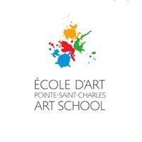 École d'art Pointe-St-Charles Art School