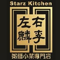 Starz Kitchen 左麟右李粥面小菜专品店