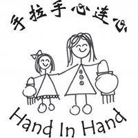 Hand in Hand Chinese