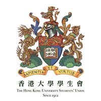 香港大學學生會 The Hong Kong University Students' Union