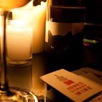 Jones Street Wine