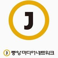The Korea Daily ATL 애틀랜타 중앙일보