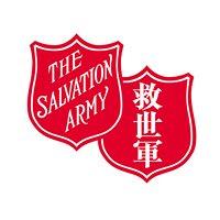 救世軍循環再用計劃          The Salvation Army Recycling Programme