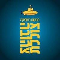 צוללת צהובה / Yellow Submarine JLM