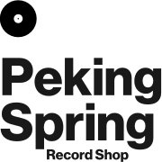 Peking Spring - Record Shop