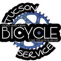 Tucson Bicycle Service