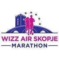 Skopski Maraton