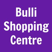 Bulli Shopping Centre
