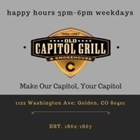 Old Capitol Grill & Smokehouse