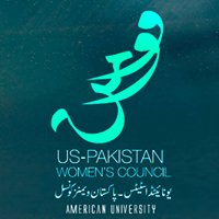 US-Pakistan Women's Council: Student Chapter