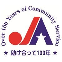 JAANY (The Japanese American Association of New York)