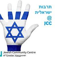 Israeli Culture Jccgv