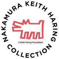 Nakamura Keith Haring Collection