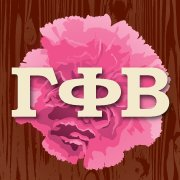 Gamma Phi Beta Loyola University New Orleans