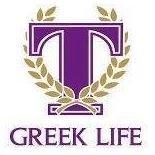 Truman Greek