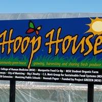 Munising Community Hoop House