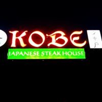 Kobe Japanese Steak House -Hinesville