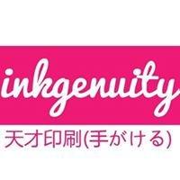Inkgenuity Printing Corp