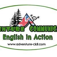 Adventure Communication アドベンチャーコミュニケーション