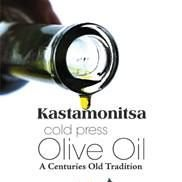Kastamonitsa Extra Virgin Olive Oil